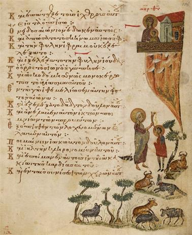 MS Theodore Psalter