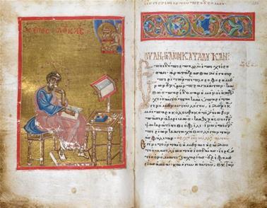 Gospel Lectionary Manuscript