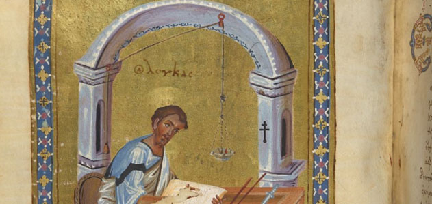 Greek illuminated manuscripts
